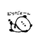 ぐーたらぱんだ(個別スタンプ:09)
