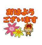 レッツゴー!あいこちゃん9(個別スタンプ:01)