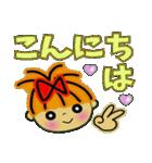 レッツゴー!あいこちゃん9(個別スタンプ:02)
