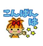 レッツゴー!あいこちゃん9(個別スタンプ:03)