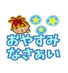 レッツゴー!あいこちゃん9(個別スタンプ:04)