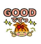 レッツゴー!あいこちゃん9(個別スタンプ:05)