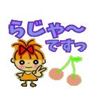 レッツゴー!あいこちゃん9(個別スタンプ:06)