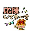 レッツゴー!あいこちゃん9(個別スタンプ:07)