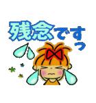 レッツゴー!あいこちゃん9(個別スタンプ:08)