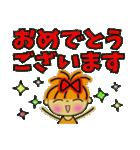レッツゴー!あいこちゃん9(個別スタンプ:11)