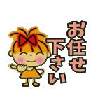 レッツゴー!あいこちゃん9(個別スタンプ:12)