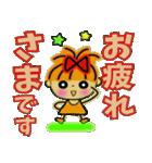レッツゴー!あいこちゃん9(個別スタンプ:14)