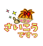 レッツゴー!あいこちゃん9(個別スタンプ:15)