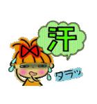 レッツゴー!あいこちゃん9(個別スタンプ:20)