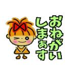 レッツゴー!あいこちゃん9(個別スタンプ:21)
