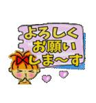 レッツゴー!あいこちゃん9(個別スタンプ:22)