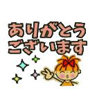 レッツゴー!あいこちゃん9(個別スタンプ:23)