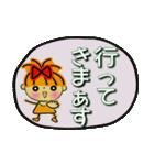 レッツゴー!あいこちゃん9(個別スタンプ:25)