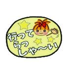 レッツゴー!あいこちゃん9(個別スタンプ:26)
