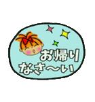 レッツゴー!あいこちゃん9(個別スタンプ:27)