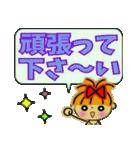 レッツゴー!あいこちゃん9(個別スタンプ:29)
