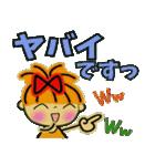 レッツゴー!あいこちゃん9(個別スタンプ:30)