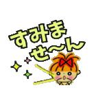 レッツゴー!あいこちゃん9(個別スタンプ:32)