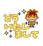レッツゴー!あいこちゃん9(個別スタンプ:33)