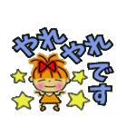 レッツゴー!あいこちゃん9(個別スタンプ:35)