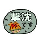 レッツゴー!あいこちゃん9(個別スタンプ:36)