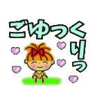 レッツゴー!あいこちゃん9(個別スタンプ:38)