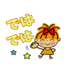 レッツゴー!あいこちゃん9(個別スタンプ:39)
