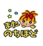 レッツゴー!あいこちゃん9(個別スタンプ:40)