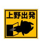 上野さんが使うスタンプ●基本セット(個別スタンプ:25)