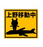 上野さんが使うスタンプ●基本セット(個別スタンプ:26)