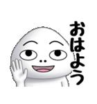 塩むすびさん(個別スタンプ:01)