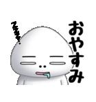 塩むすびさん(個別スタンプ:02)