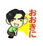 関西リーマンつっこみ君(個別スタンプ:01)