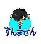 関西リーマンつっこみ君(個別スタンプ:02)