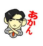 関西リーマンつっこみ君(個別スタンプ:04)