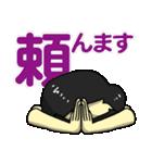 関西リーマンつっこみ君(個別スタンプ:07)