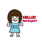 エミコさんのスタンプ(個別スタンプ:01)