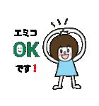 エミコさんのスタンプ(個別スタンプ:03)