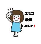 エミコさんのスタンプ(個別スタンプ:04)