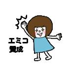 エミコさんのスタンプ(個別スタンプ:05)