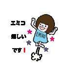 エミコさんのスタンプ(個別スタンプ:07)