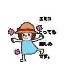 エミコさんのスタンプ(個別スタンプ:08)