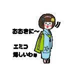 エミコさんのスタンプ(個別スタンプ:15)
