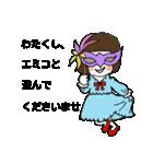 エミコさんのスタンプ(個別スタンプ:21)