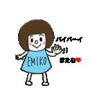 エミコさんのスタンプ(個別スタンプ:25)