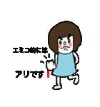 エミコさんのスタンプ(個別スタンプ:30)
