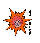 エミコさんのスタンプ(個別スタンプ:35)