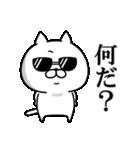 ハードボイルド!ねこ八郎(個別スタンプ:02)