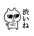 ハードボイルド!ねこ八郎(個別スタンプ:04)
